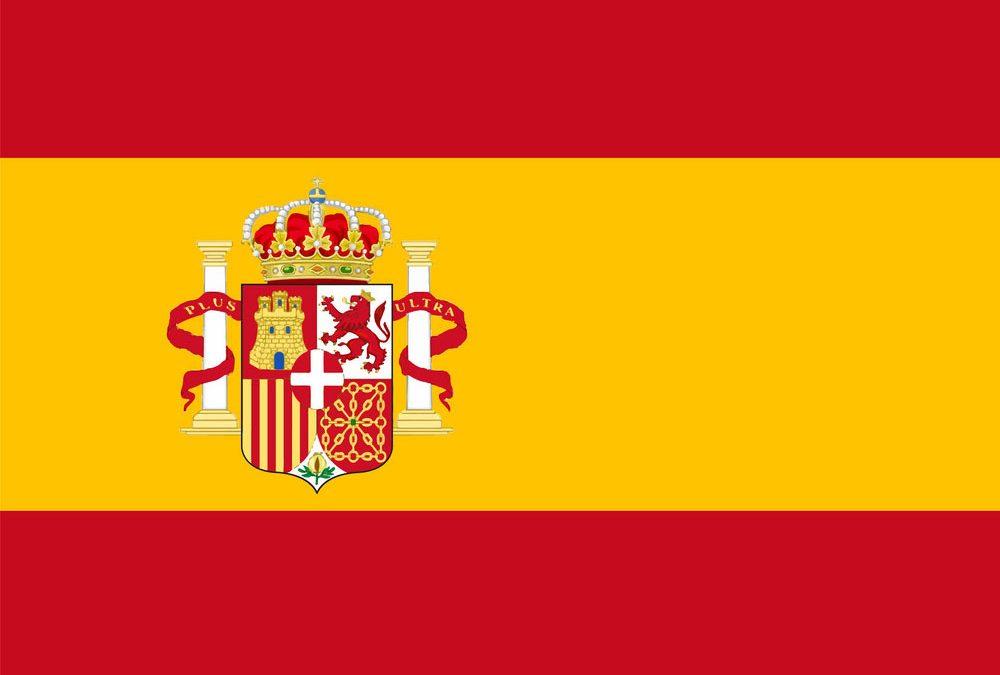 No Shock as Spanish Bid falls down – Admin are a shambles
